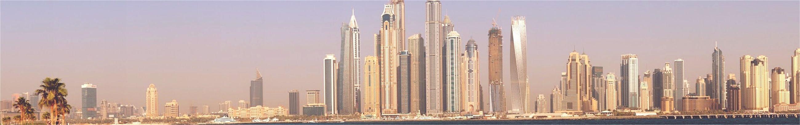 The Adventure Handbook Panorama Dubai Cityscapes