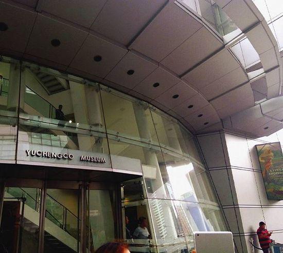 Yuchengco Museum Architecture Philippines Round MakeItMakati Rcbcplaza WOW Worthit