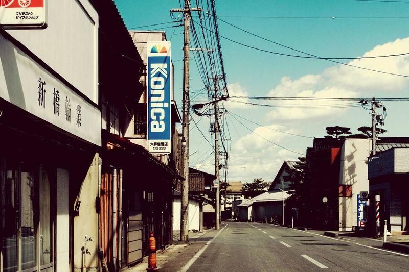 コニカの看板 コニカ Konica KonicaMinolta Sign Signboard