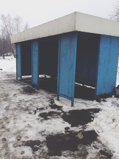 Russia Bus Stop