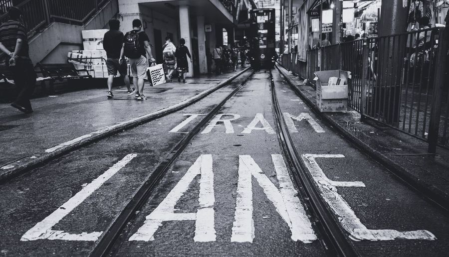 Surface Level Of Tram Tracks