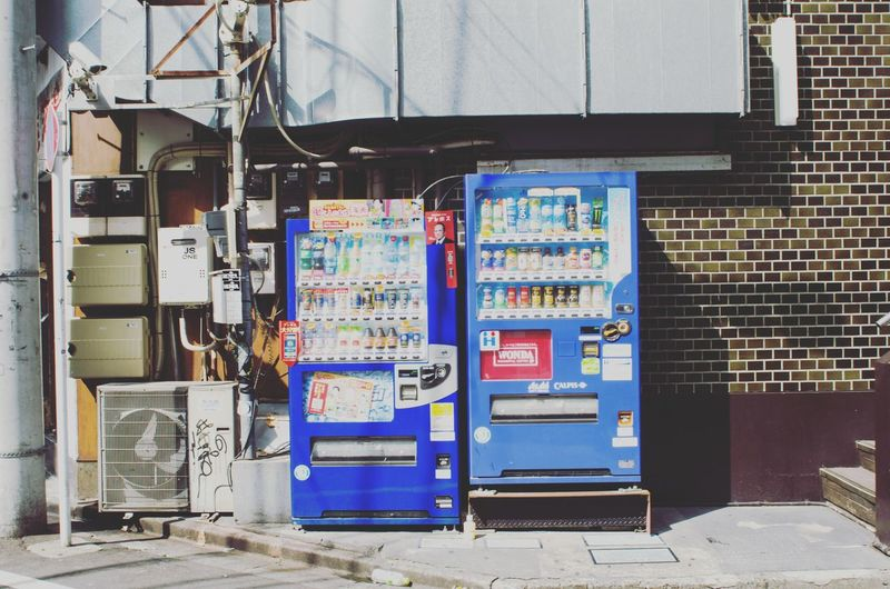 City Vending Machine 販売機 東京 Tokyo