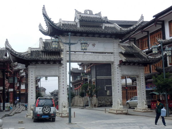 Ancient Architecture Architecture Building Design Building Design Building Structures Buildings Heritage Building HeritageVillage Monumental Buildings Scenery Shots China,Guizhou China