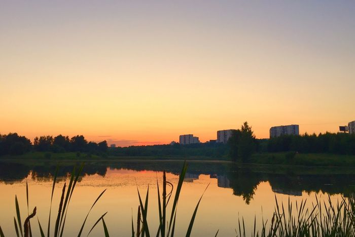 Evening Moscow City Pond First Eyeem Photo Place Of Heart