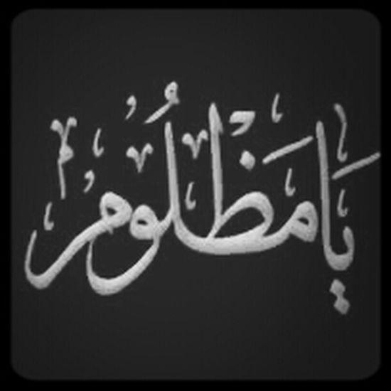 الله First Eyeem Photo
