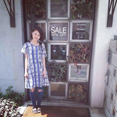 初衣食午。 樂活之小日子 初衣食午 小日子 樂活 Taipei Desigh Girl Yuna BoomBoomKidz