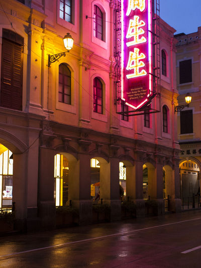 Arch Architectural Column Architecture Building Building Exterior Built Structure China City City Life Column Empty Façade Illuminated Incidental People Night Outdoors Pink Light Pink Yellow Rainy Day Road Street Street Light Travel Destinations Window