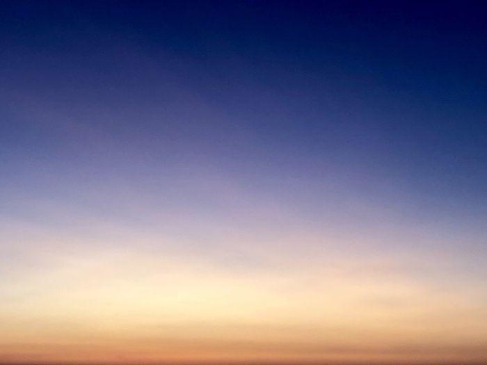 Sky Sky Beauty
