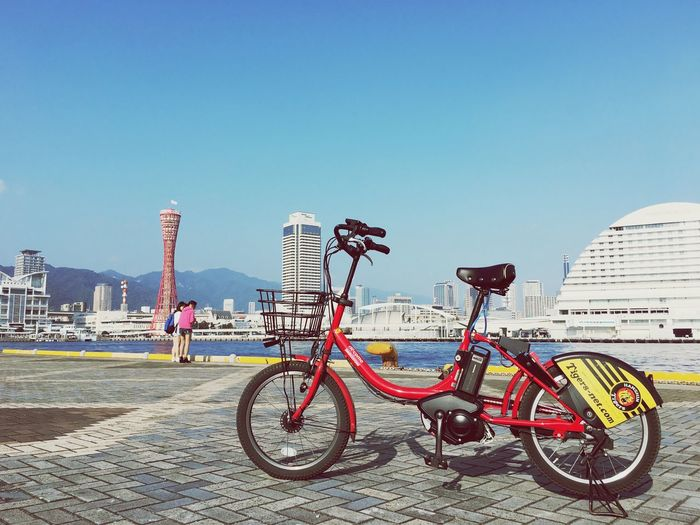 Japan Kobe
