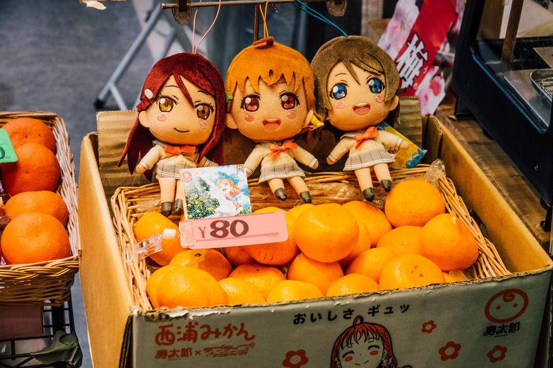Japan Japan Photography Kyoto Japanese Market Market Japanese Food Tangerine
