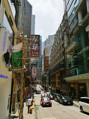 Not New York City Car Street
