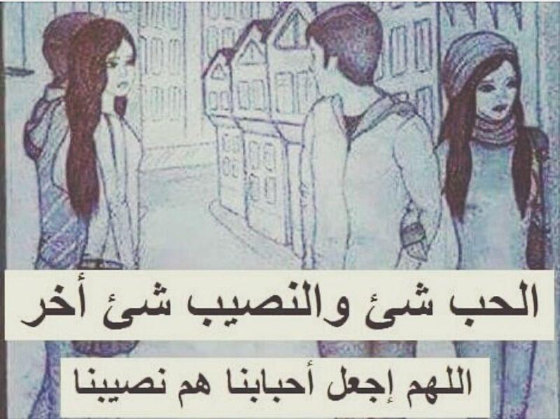 Amen ♡ Amen ♥ Amen Amen <3 AMEN!!! Sfkooo Hello World Friends ❤ Withyou💜💛💚💙 Missing You Heart ❤