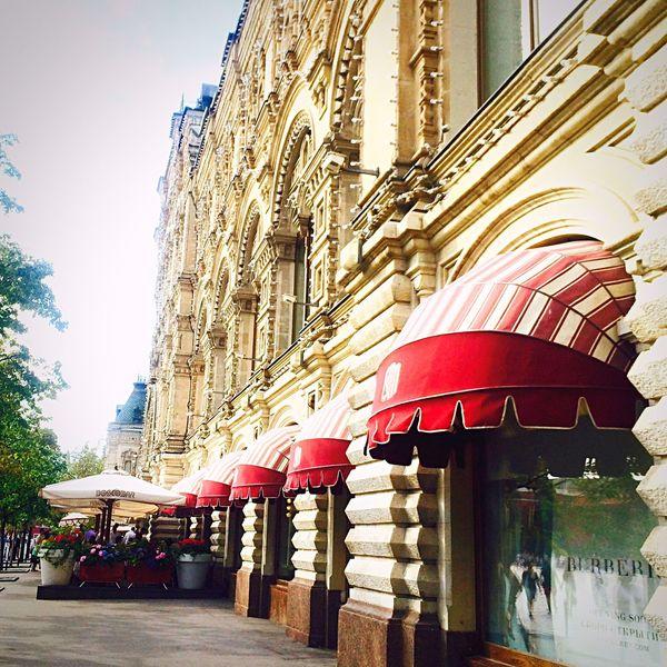 Gum Moscow, Москва Moscow ГУМ краснаяплощадь Redsquare Shoppingmall Shoppingcenter Architecture