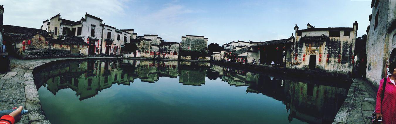 anhui in china