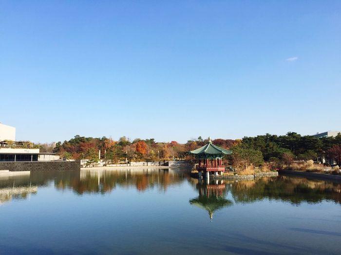 Lake Korea Museum Of Natural History