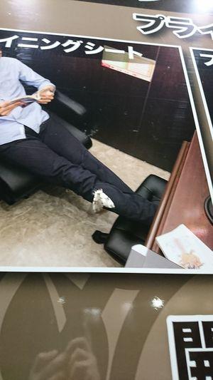 Man sitting in office