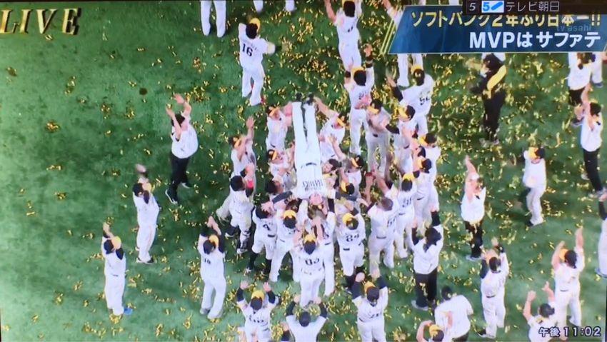福岡ソフトバンクホークス日本一 福岡ソフトバンクホークス Sbhawks Congratulations Champion