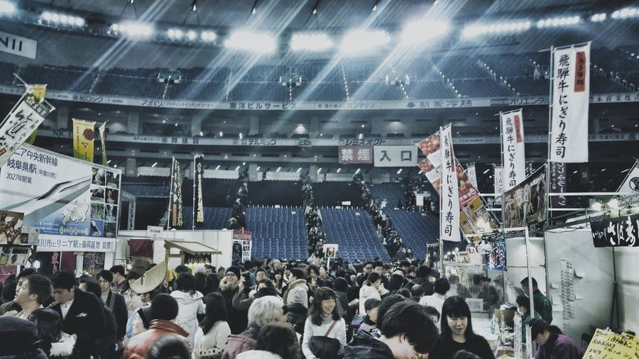 Furusato Matsuri 2016 Tokyo Dome Food Stalls Japan Crowd Crowded People Exhibit  Festival Center Of Attention Matsuri Taking Photos EyeEm Japan Queue Q Showcase March Happy People Tokyo, Japan Light Streaks