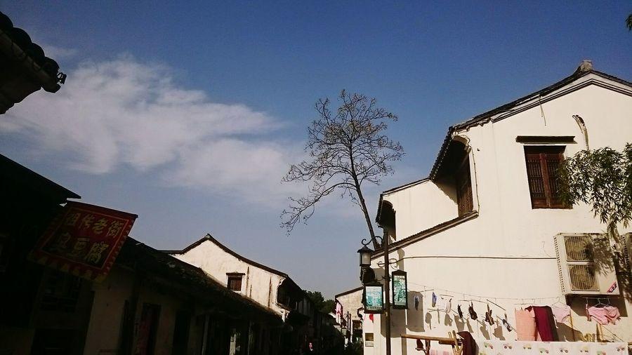 仓桥直街 绍兴 Old Street Shaoxing Season  Winter Blue Sky 中国 China