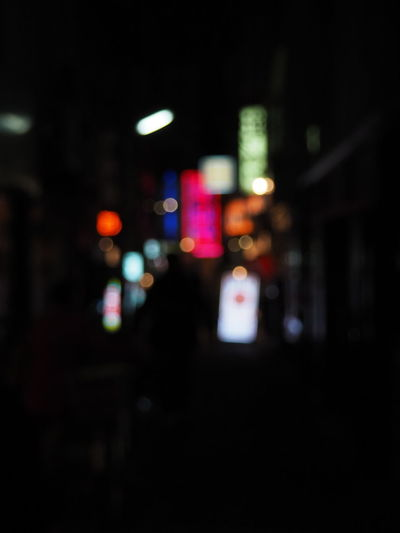 Architecture City Close-up Defocused Illuminated Neon Lights Night No People Outdoors Transportation