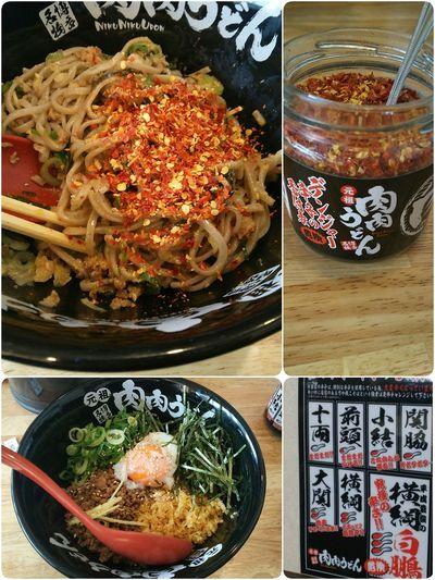 Tokyo Ikebukuro Ikebukuro Lunch Time! Udon Soba In My Mouf Food Porn Enjoy A Meal うどん 博多 肉肉うどん(ºωº)肉まぜ蕎麦 甘辛い味でした 博多大吉華丸さん推しのお店みたいでした