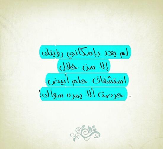 خالد الباتلي كتاب , ليتها تقرأ مما أعجبني