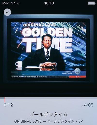 No Music No LiFe Original Love Takao Tajima New Single Breaktime :) Youtube見てね w have a Good Friday EyeEm mate