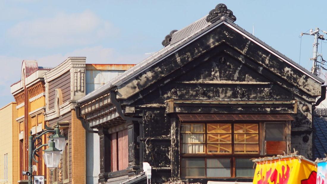 蔵 Warehouse Japan CanonFD  Streamzoo #oldlens
