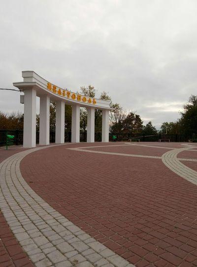 площадь мелитополь
