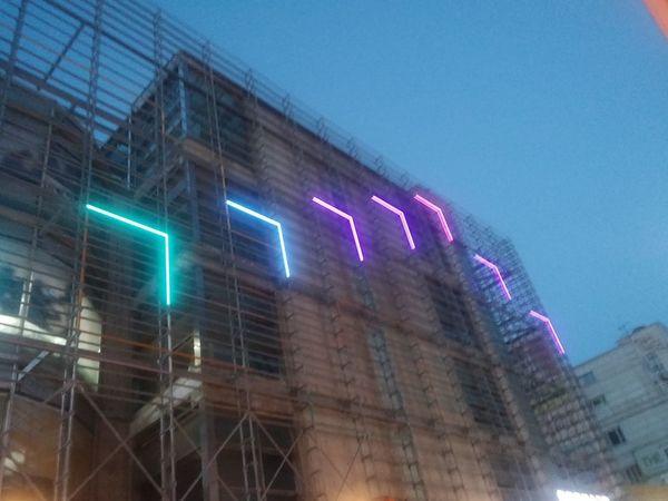 The City Light