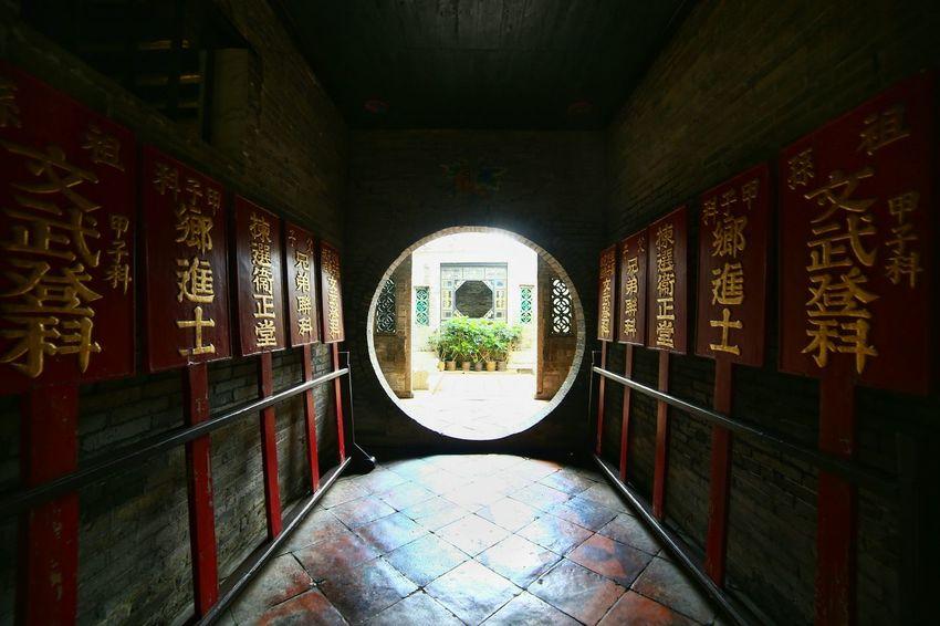 屏山鄧氏祠堂-Ancestral halls Tang Clan in Ping Shan(2) Ancestral Hall Light And Shadows Low Light Lowlightphotography Things I Like Showcase May EyeEm Gallery EyeEm Masterclass Ping Shan Yuen Long Hong Kong
