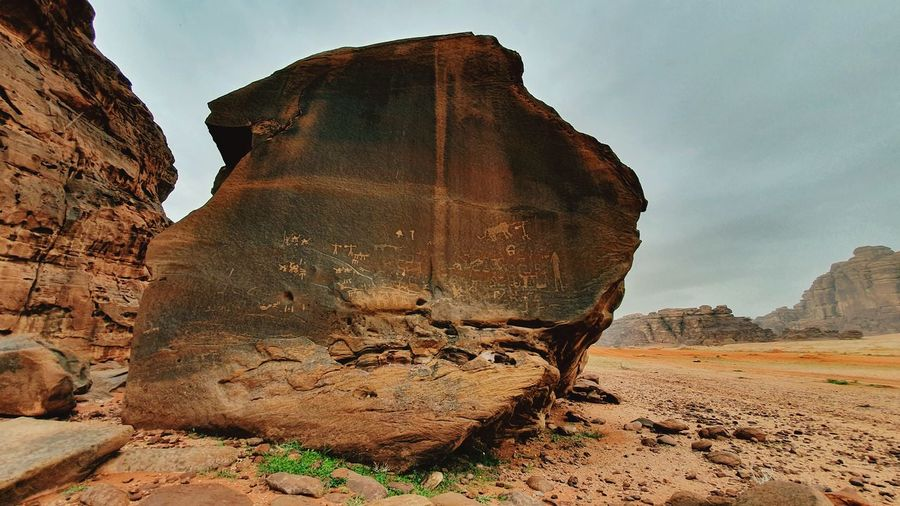 petroglyphs in saudi soil Saudi Arabia Travel Destinations Nabatean Kingdom Nabatean Civilization Desert Sand Rock - Object Sky Rugged Geology Rock Formation My Best Photo