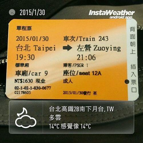 忙了兩個禮拜,總算可以回家休息幾天了@instaweatherpro Instaweather I😃nstaweatherpro Weather Wx android 中山區 台灣 day winter clouds morning tw