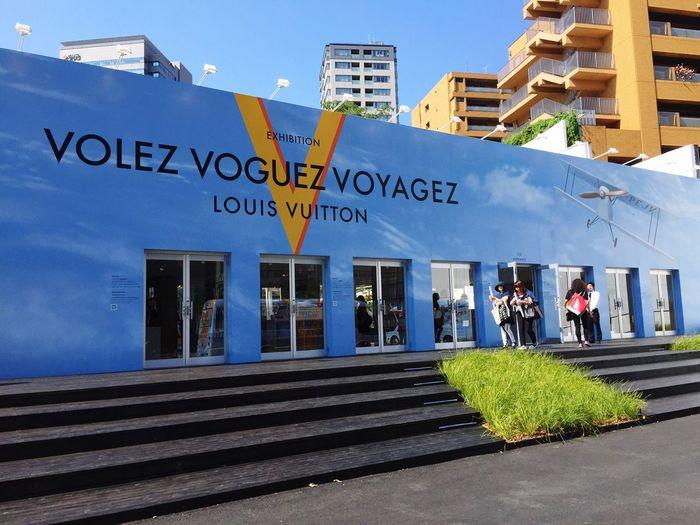 旅するルイ・ヴィトン展/LOUIS VUITTON EXHIBITION Louis Vuitton