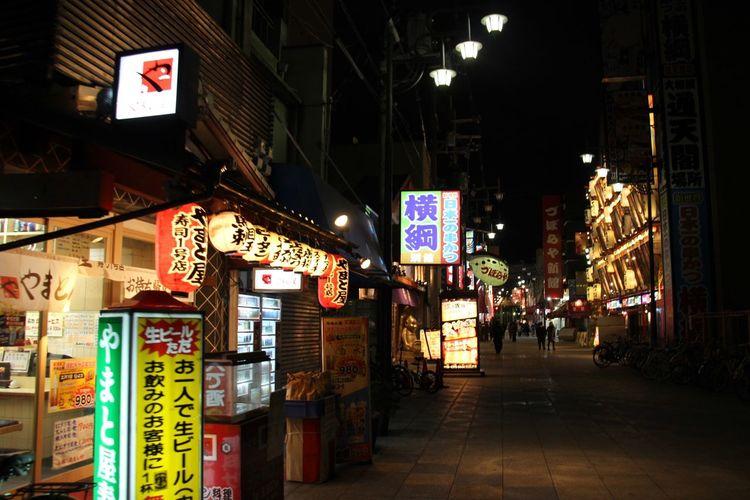 ASIA Canon Canonphotography City Culture Japan Kansai Kyoto Lights Lostintranslation Modern Neon Night Life OSAKA Signs Traditional Travel Traveling Ultimate Japan