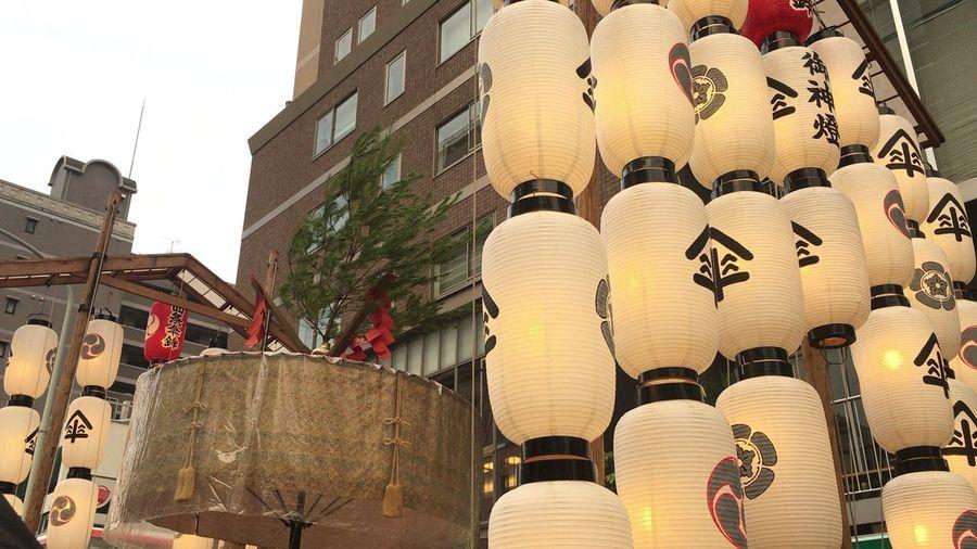Kyoto Lantern Kyoto,japan Kyoto Festival Kyoto Tradisional Japanese Pine Kyoto Gion Festival Gion Festival