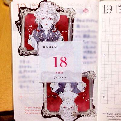 Calendar Diary ほぼ日手帳 Stationary VAMPS 日記 文房具 Hobonichi 手帳 カレンダー 日めくりカレンダー HobonichiTecho ほぼ日 日めくり Csp8enikki ハルカゼ舎 1月18日