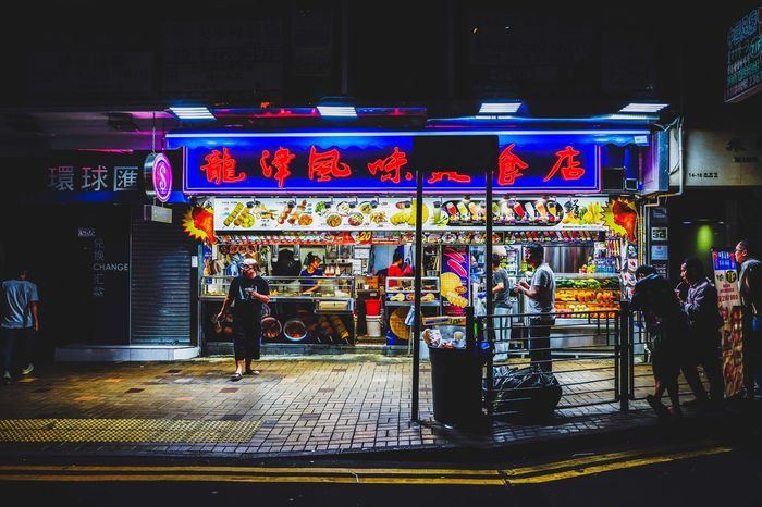 Night Junk Food Discoverhongkong Night Illuminated Building Exterior Architecture Store Street Built Structure City Large Group Of People Men Real People Neon Outdoors Nightlife Women People Adult Adults Only JUNKFOOD Lost In The Landscape From My Point Of View Fine Art Photography Capture The Moment City Life