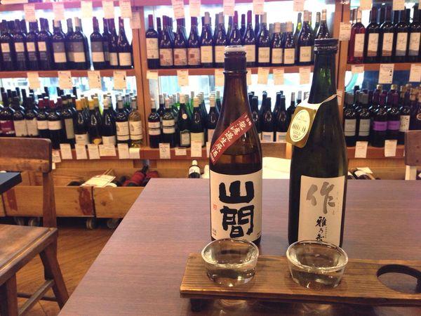 Tasting. Tasting Sake Rice Wine Nihonshu Iseshima Summit Summit Zaku 山間