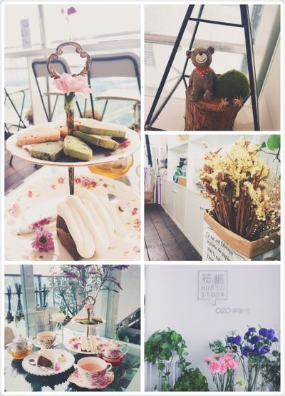 ❀HUA YU STORE💐Enjoy afternoon tea with my best friend.很久没和婉子去喝下午茶了 以花艺为主题的一家店🐰蛋糕是花的味道 茶也是花茶.🤓 Flower Records Food And Drink Freshness A Better Life Share My World:) Cake Cookies Tea Time Friendship ❤ Life Style Enjoying Life Taking Photos Indoor Photography EyeEm Best Shots Chatting Art Of Life Afternoon