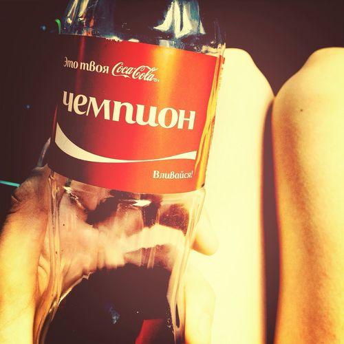 Победитель по жизни)