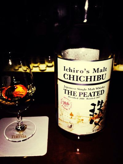 Single malt brewed in Japan. This malt is strong liquor in heavy Pete.