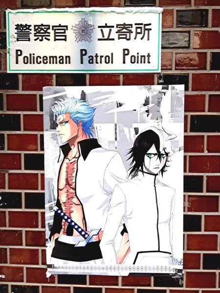 Policeman Patrol Point