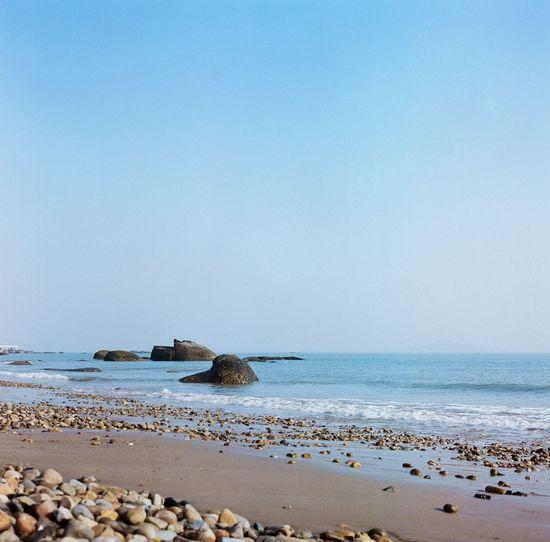 Beach Rock Land