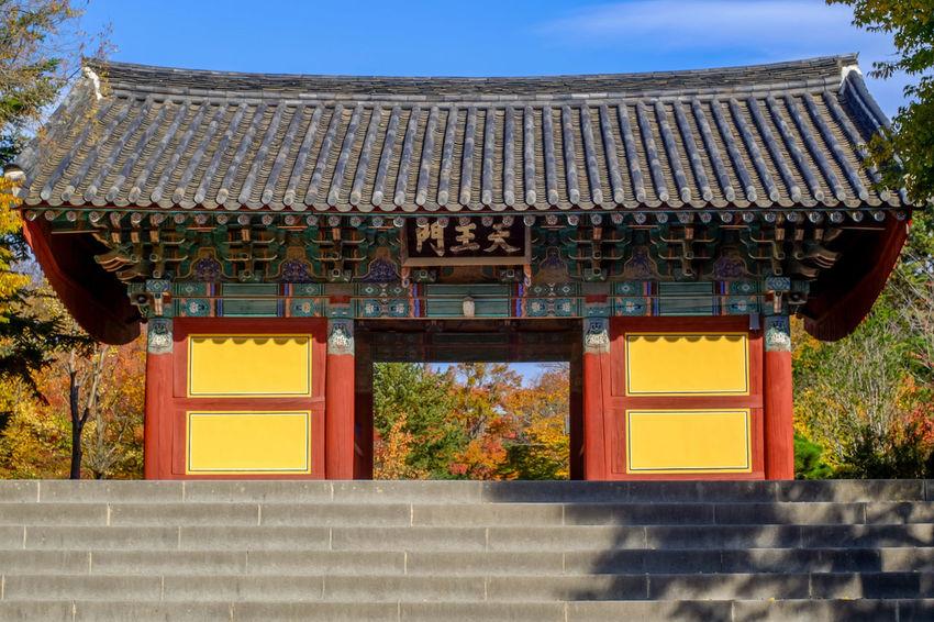 The King Gate of Bulguksa Temple Ancient Beautiful Budha Gate Geongju King Korea Travel Architecture Bulguksa Destination Heritage Historic Landmark Silla Unesco