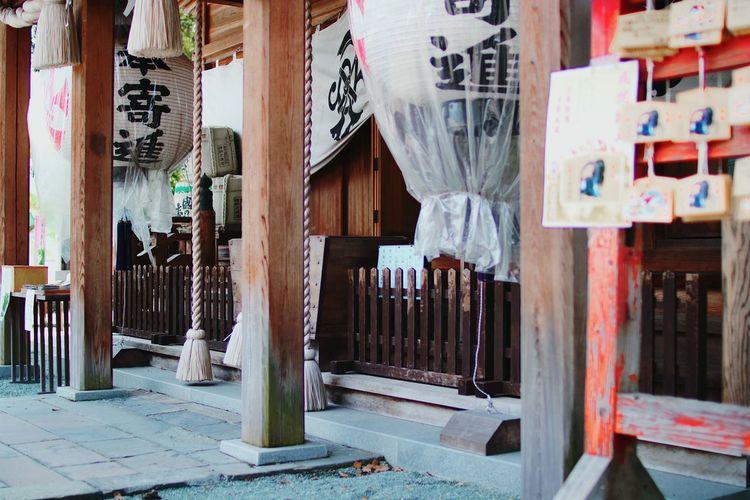 地面スレスレな鈴紐  д゚) Shrine Japan Japanese  Plaques Hello World
