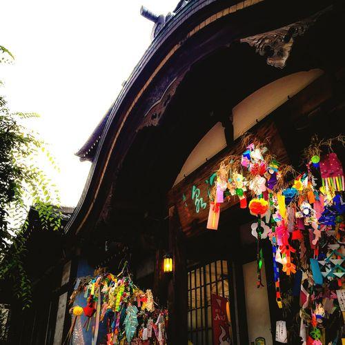 七夕 竹瓦温泉 Japanese Culture Japan Photography Architecture STLSQA