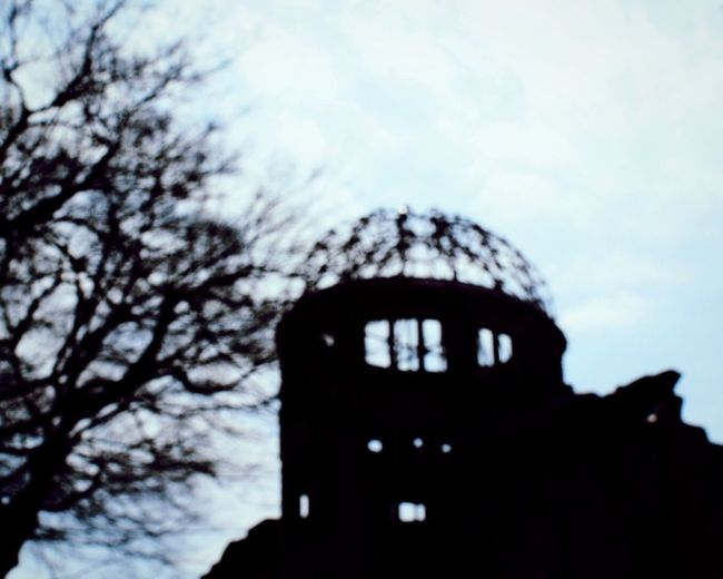 Hiroshima Architecture Togomurano Silhouette Peace War