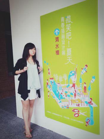 台中之純純之旅 。在碰上下雨就提早回台北了,不過回來前在臺中火車站附近的文化產業園區裡,有偎水樓在展插畫,看到Afu的手繪稿,還算滿足的回台北♡ Afu Like