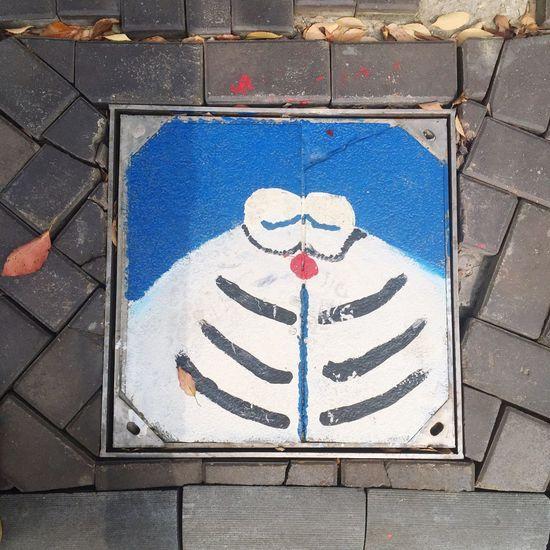 Doraemon Road